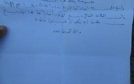 مدير إدارة التربية والتعليم بالمضاربه يكلف مديراً جديداً لمدرسة وادي المرخه
