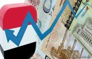 الاستثمار في اليمن نحو الحضيض
