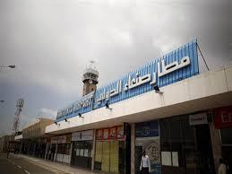 ماهي حقيقة الأنباء عن فتح مطار صنعاء؟