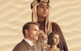 """""""وُلِدَ ملكًا"""" يفوز بجائزة أفضل فلم في مهرجان أوروبي"""