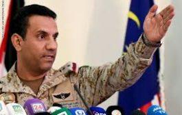 """التحالف العربي"""" ينفي ادعاءات المليشيات الحوثية إسقاط طائرة أف- 15"""