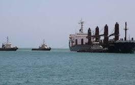 دون الكشف عن هوياتهم.. إتهامات دولية للميليشيات الحوثية بإختطاف مواطنين في البحر الأحمر