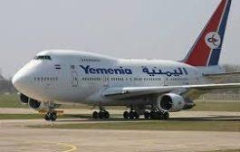 وفاة مواطن على متن طيران اليمنية قادما من الهند إلى عدن
