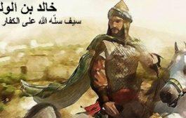 مع الفتوة والنهاية وخالد بن الوليد.. دراما رمضان 2020