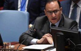 مندوب الكويت: بلادنا مستعدة لاستضافة مفاوضات جديدة لحل أزمة اليمن