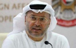 قرقاش: نظام الحمدين يروج للإرهاب في عدن