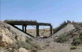 مليشيات الحوثي الإجرامية تفجر جسر زيلة مريس