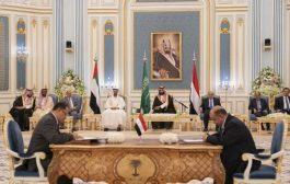 خبراء...الاتفاق ضربة قاصمة على الحوثيين