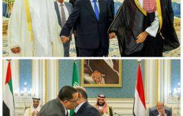 اشاد بجهود الوساطة السعودية : مجلس الأمن يرحب باتفاق الرياض