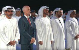الشيخ محمد بن زايـد يشهد إطلاق مجموعة التكنولوجيا المتقدمة