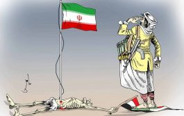 معهد دولي يلخص مكاسب إيران من انهيار الدولة اليمنية