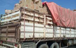 الحزام الأمني يضبط شاحنة تحمل مواد لصناعة الطائرات المسيرة كانت في طريقها إلى صنعاء