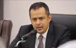 رئيس الحكومة: الحوثي يتحدى المجتمع الدولي في الحديدة
