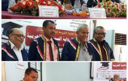 الباحث عبدالله الوبر ينال درجة الدكتوراة  من كلية التربية بجامعة عدن