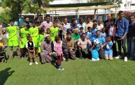 بدعم من المنتدى الوطني للطفولة والشباب..اختتام دوري كرة القدم للمعاقين حركيا في عدن