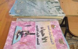 حملة كتابي مساهمة بالشمايتين تواصل جمع الكتب المدرسية وتناشد رجال الاعمال والخير والمغتربين بطباعة الكتب