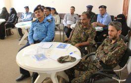 لرجل الأمن بسيئون.. بدء دورة تدريبية عن آليات حل السلام وفض النزاعات