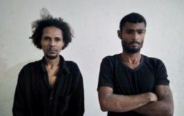 إدارة أمن لحج تلقي القبض على عدد من المسلحين في دار سعد والمحاريق بعدن