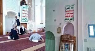 صنعاء .. الحوثي يسعى لتعميم أذآن بصيغة طائفية في المساجد