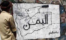 صحيفة فرنسية:  اليمن لا يتحمل سنة أخرى من الحرب