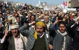 مخاوف الحوثيين من إحتجاجات إيران تدفعهم إلى إصدار هذا القرار