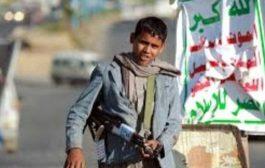الشرق الاوسط : اتهام للحوثيين بتجنيد 12 ألف طفل