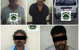 قوات الحزام الأمني بعدن تحقق إنجاز في القبض على عصابة في الشيخ عثمان