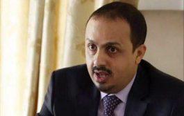 وزير الاعلام: يعلق على تسليم مقر السفارة اليمنية بطهران.. ويصفها بخطوة استفزازية