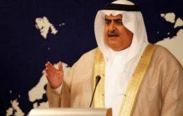وزير خارجية البحرين: إيران تغذي النزاع في اليمن
