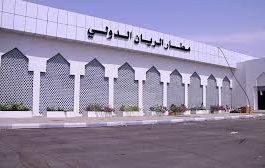 تعرف على موعد وتوقيت بدأ تسيير رحلات خارجية أسبوعية عبر مطار الريان الدولي