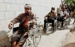 منظمة الدولية : ذوي الإعاقة في اليمن أكثر الفئات تعرضاً للإقصاء والاستبعاد