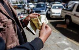 ميليشيات الحوثي تمنع التداول بالعملية اليمنية الرسمية في صنعاء