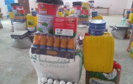 بدعم من اليونيسيف توزيع مساعدات للأطفال المستهدفين من مشروع الحماية القانونية بلحج