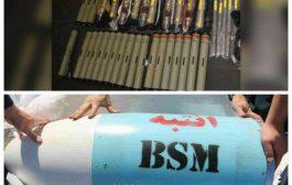 واشنطن تعرض صوراً لصواريخ إيرانية اعترضتها وهي في طريقها إلى الحوثيين