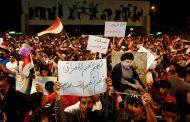 الصدر يؤكد الدعوة لتظاهرة حاشدة ردا على استهداف مقره بطائرة مسيرة