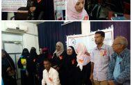 ندوه مشتركه حول اليوم العالمي لمناهضة العنف ضد المرأة والفتاة في عدن