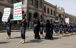 الحوثي ينفذ ممارسات استيطانية في صنعاء