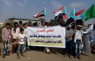 رسالة شكر لقيادة التحالف العربي من أهالي الاسرئ المعتقلين في محافظة شبوة