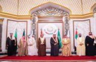 ماذا قالت القمة الخليجية المنعقدة في الرياض عن الأزمة اليمنية !؟