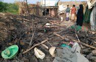 مدير الوحدة التنفيذية يتفقد اضرار الحريق بمخيم حلمه