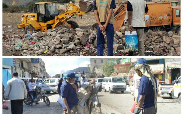 جمعية رعاية الأسرة تنفذ حملة نظافة في مدينة الضالع