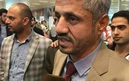 مخطط قطر في اليمن بدأ بدعوة إخوانية وتوسع بإغتيال الحمادي