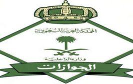 وزير التجارة السعودي اعدنا دراسة رسوم العماله لتأثيرها على الاستثمار ورفعها للمقام السامي