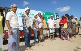 بدعم من مركز الملك سلمان توزيع 250 حقيبة شتوية في طورالباحة بلحج
