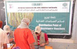 منظمة ادرا تواصل عملية صرف المساعدات الغذائية في مديرية حبيل جبر ردفان