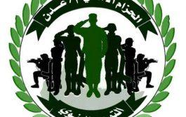 توضيح هام من قوات الحزام الأمني بالعاصمة المؤقتة عدن