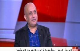 ماذا تبقى من اتفاق الرياض