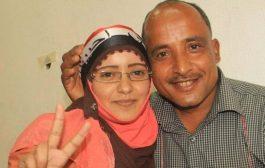 الطبيبة اليمنية ربا.. معاناة أربع سنوات تنهيها عودة الأب المغيّب