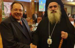 الرئيس علي ناصر محمد يطمائن على صحة رئيس أساقفة سبسطية الروم الأرثوذكس في القدس