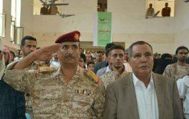 القائد عدنان الحمادي، مشروع وطن